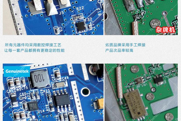 蜂易达 genuinetek 手机信号放大器 手机信号增强器移动联通接收器 ds